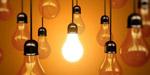 سیستم های روشنایی