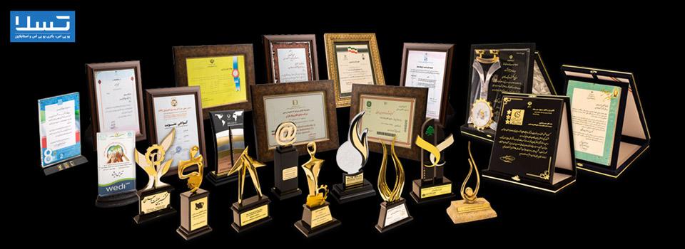 جوایز دریافتی شرکت فاران