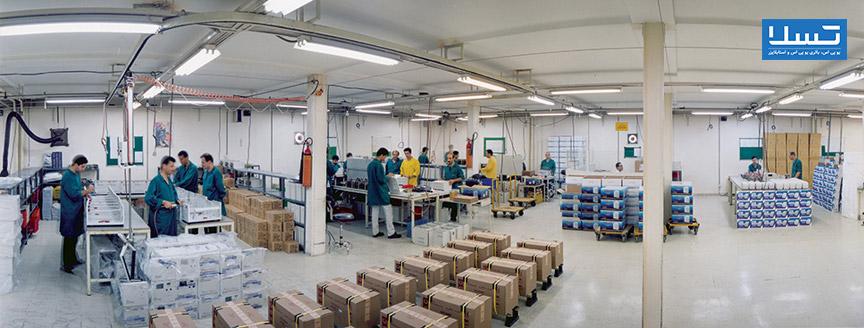 کارخانه شرکت یو پی اس فاراتل