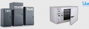 یو پی اس مناسب برای دستگاه های باکتری شناسی