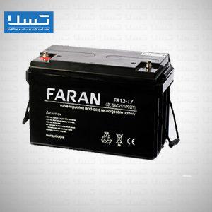 باتری یوپی اس فاران 17 آمپر