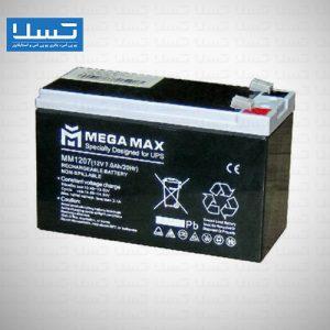 باتری مگامکس 7 آمپر