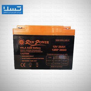 باتری یوپی اس راو پاور 26 آمپر